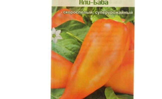 """Перец """"Али Баба"""": сорт с универсальным выращиванием"""