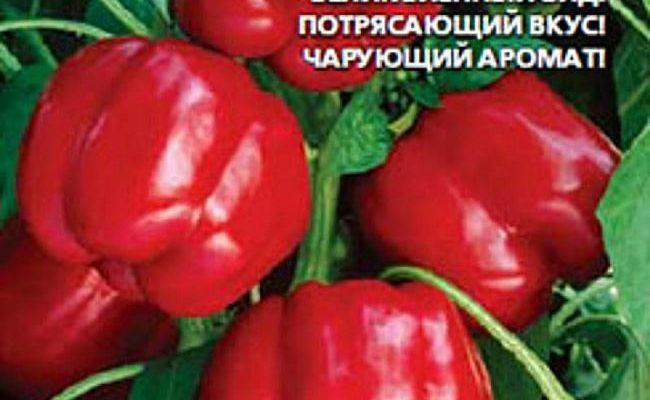 "Отзыв: Семена перца сладкого Поиск ""Красное Чудо"" - Перец-гигант"