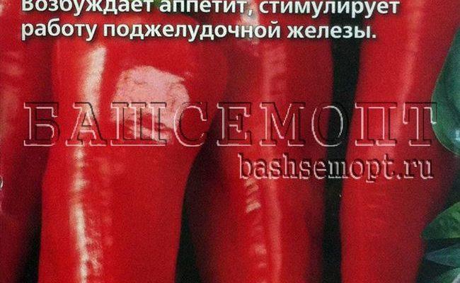 Характеристика острого перца сорта Красный Толстяк