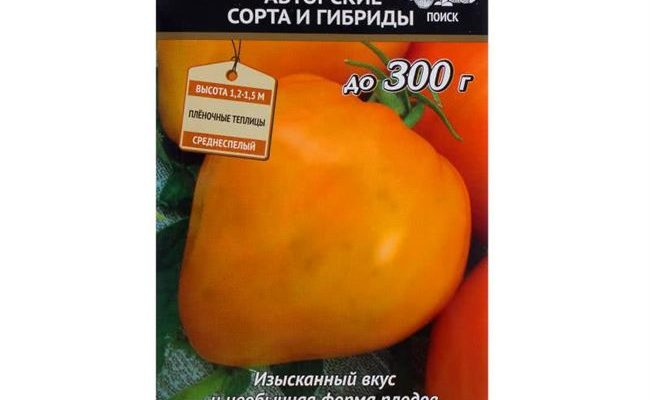 Томат Оранжевое сердце: отзывы, фото