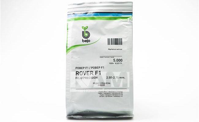 Семена редиса Ровер F1 (50000с)