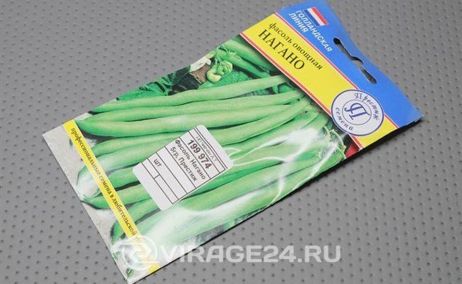 Фасоль овощная Нагано