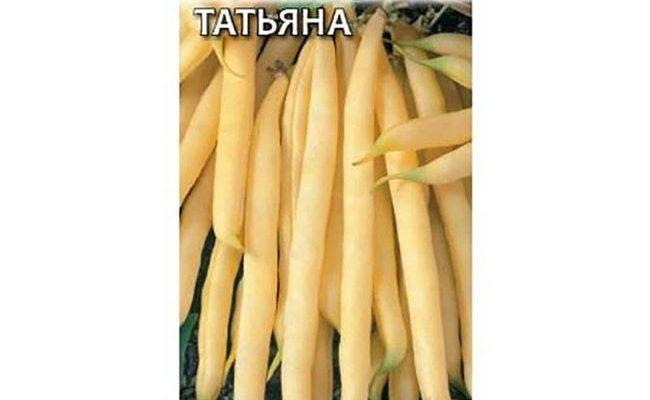 Татьяна - сорт растения Фасоль овощная