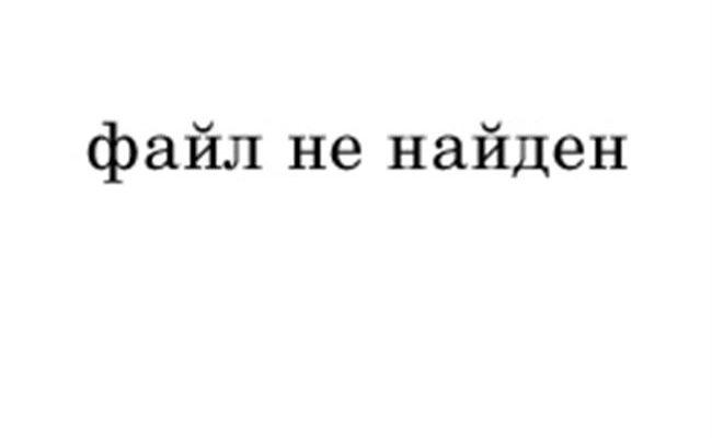 Форум Садоводов
