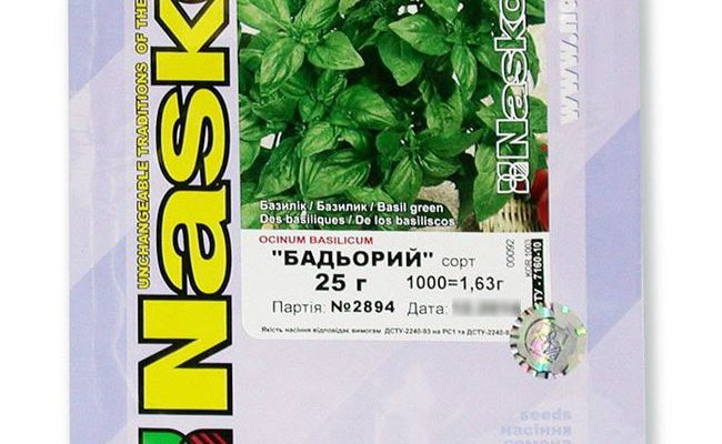 Бадёрый - сорт растения Базилик овощной