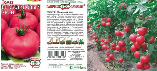 Посадка и выращивание