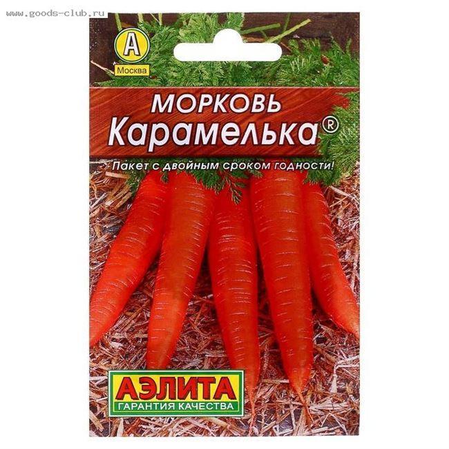 Морковь Карамелька Лидер (Аэлита)