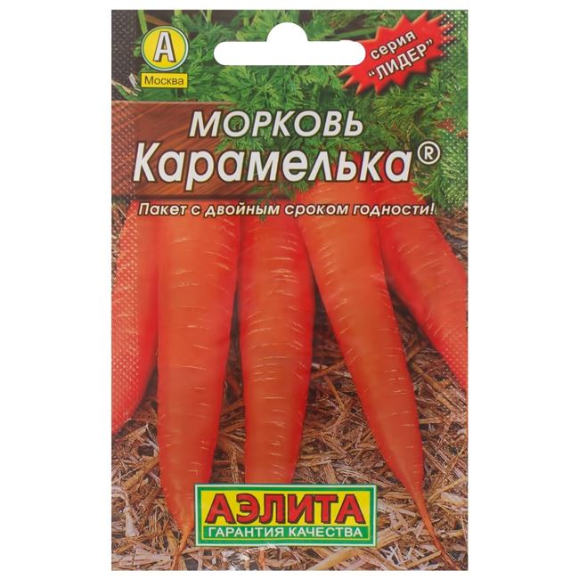 Особенности выращивания: