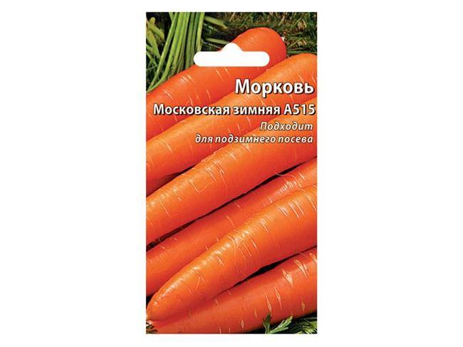 Отзывы о сорте моркови Московская зимняя А 515