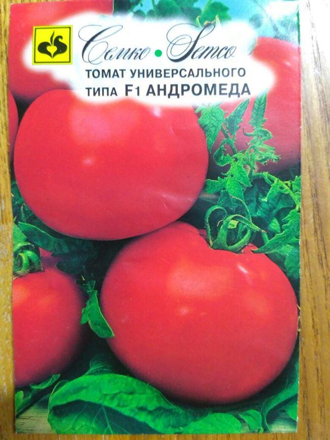 История выращивания сорта томатов Андромеда