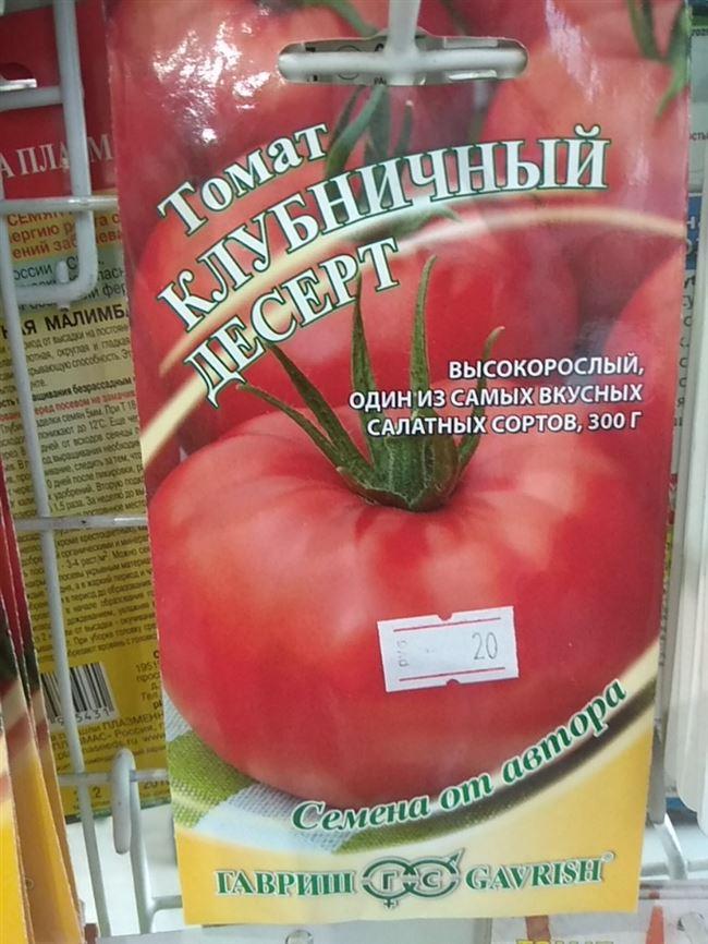 Описание и характеристика сорта томата Клубничный десерт, отзывы, фото