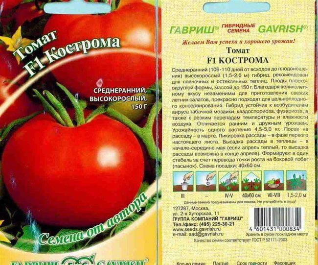Видео о формировании детерминантных томатов