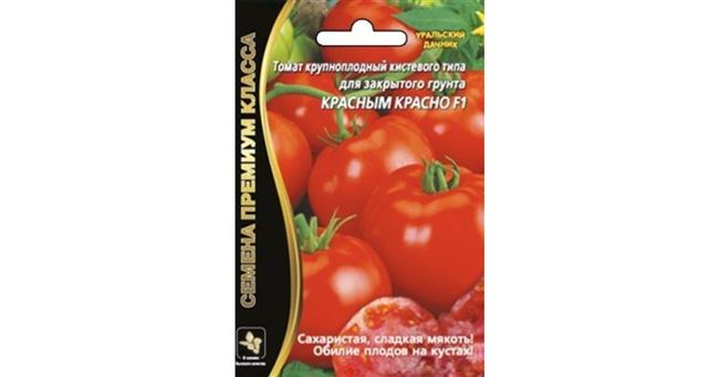 Описание томатов Красным Красно F1