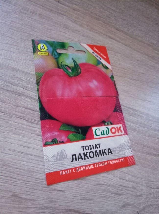 Плюсы и минусы сорта помидоров Лакомка