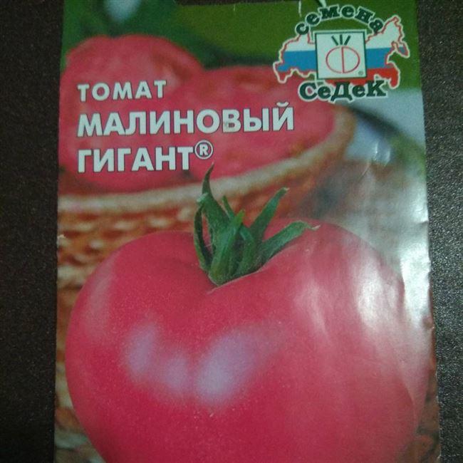 Описание и характеристика томата Малиновый гигант, отзывы, фото