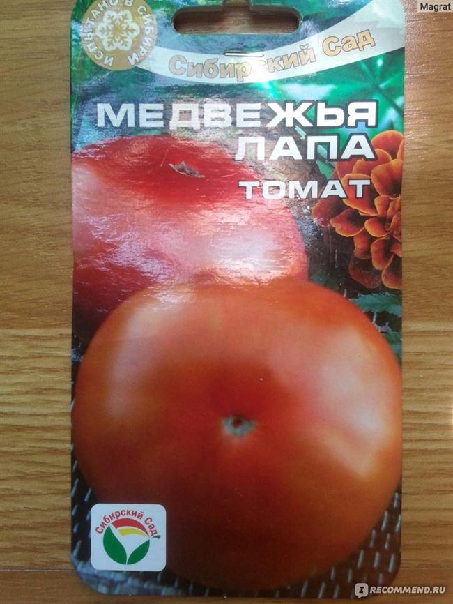 Описание и характеристика томата Медвежья кровь, отзывы, фото