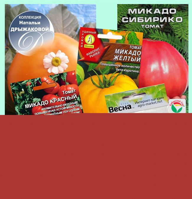 Описание и характеристика сорта томата Микадо розовый, отзывы, фото