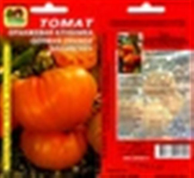 Описание и характеристика сорта томата Оранжевая клубника, отзывы, фото