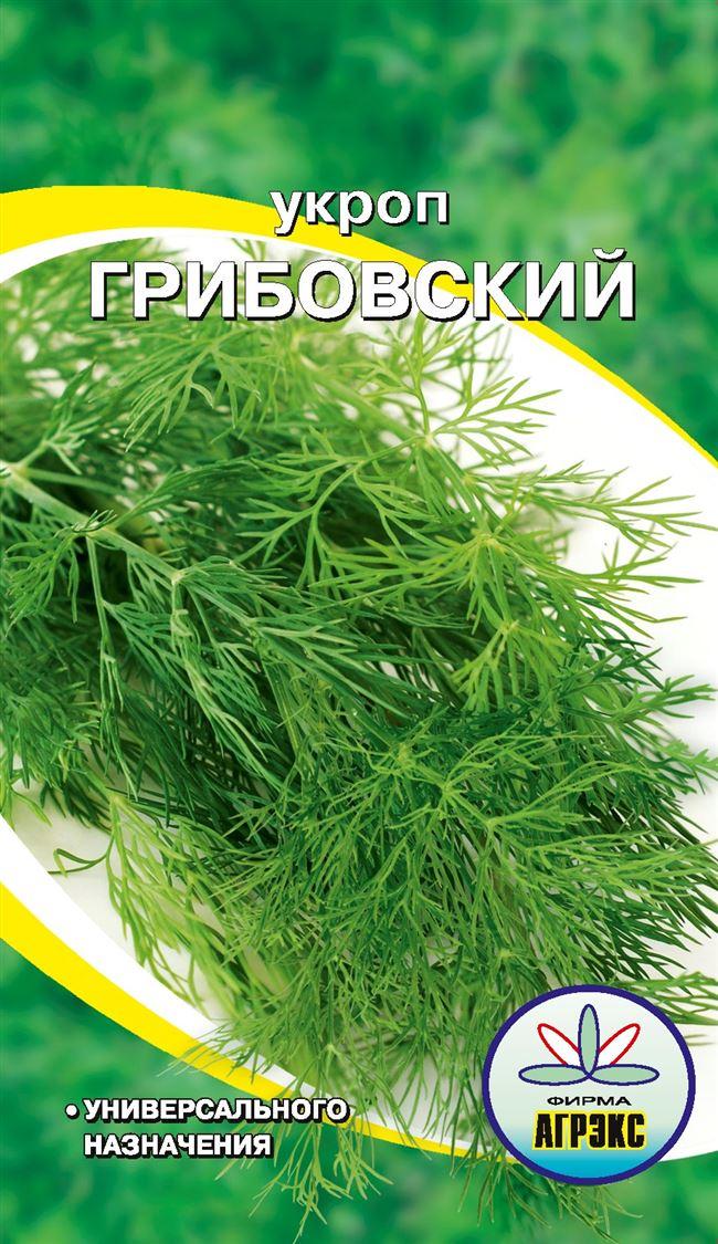 Отзывы огородников об укропе Грибовском