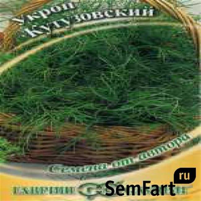 Характеристики сорта Кутузовский из госреестра РФ